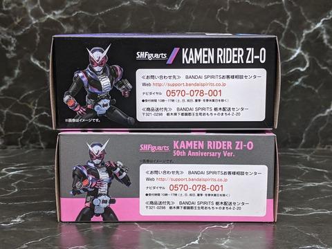 KAMEN RIDER ZI-O 50th Anniversary Ver. 10