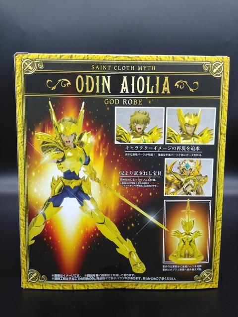 ODIN AIOLIA 02