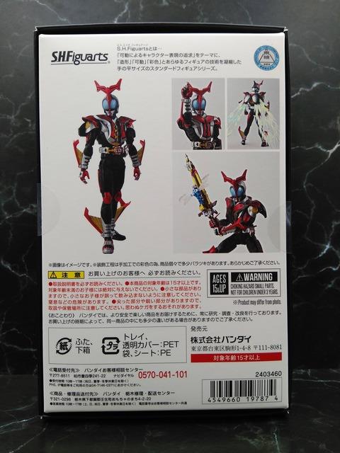 MASKED RIDER KABUTO HYPER FORM 02