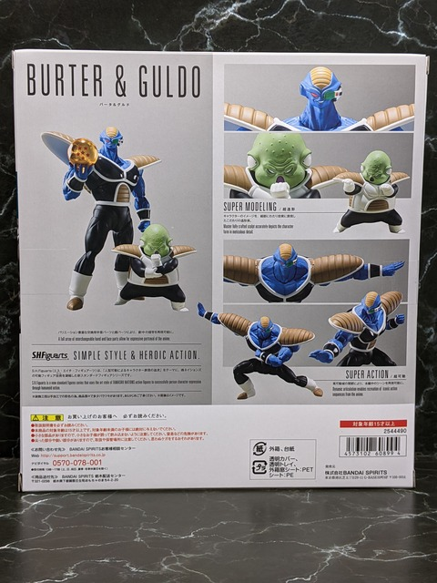 BURTER & GULDO 02
