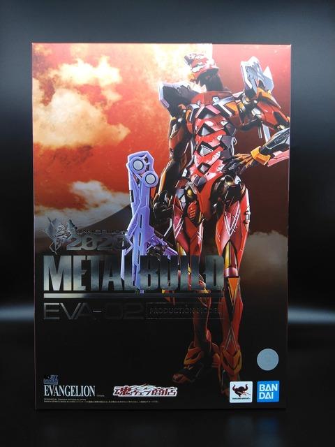 EVA-02 PRODUCTION MODEL 01