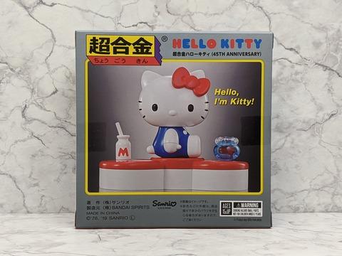 HELLO KITTY 45TH ANNIVERSARY 02