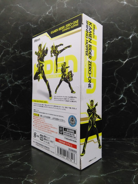 KAMEN RIDER ZERO-ONE SHINING HOPPER 04