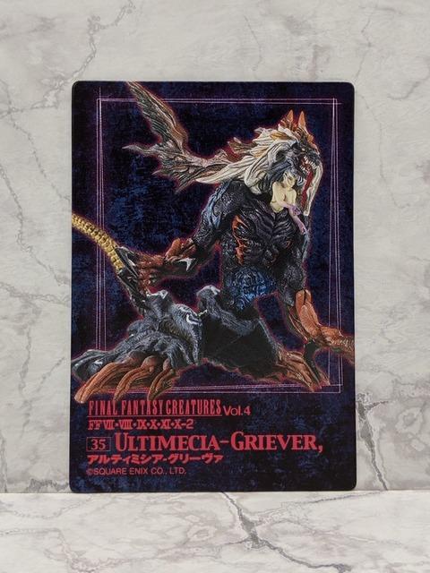 01 FINAL FANTASY CREATURES CARD No.35Az