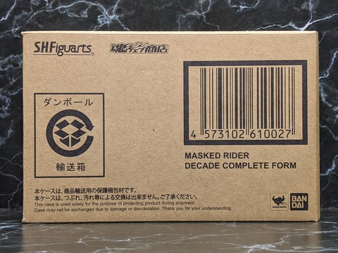 MASKED RIDER DECADE COMPLETE FORM 03