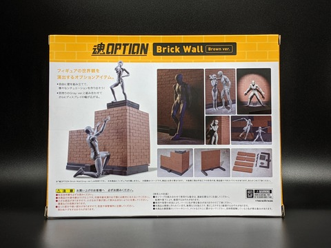 TAMASHII OPTION Brick Wall (Brown ver.) 02