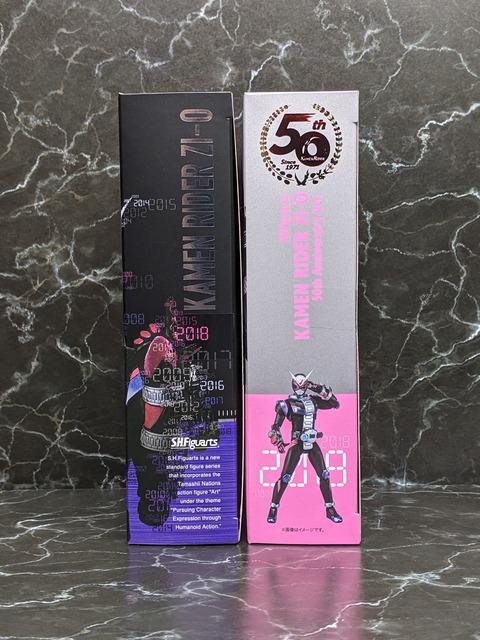 KAMEN RIDER ZI-O 50th Anniversary Ver. 07