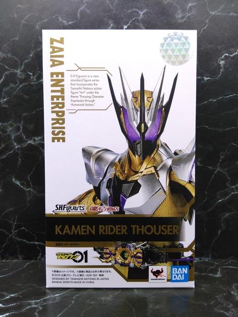 KAMEN RIDER THOUSER 01