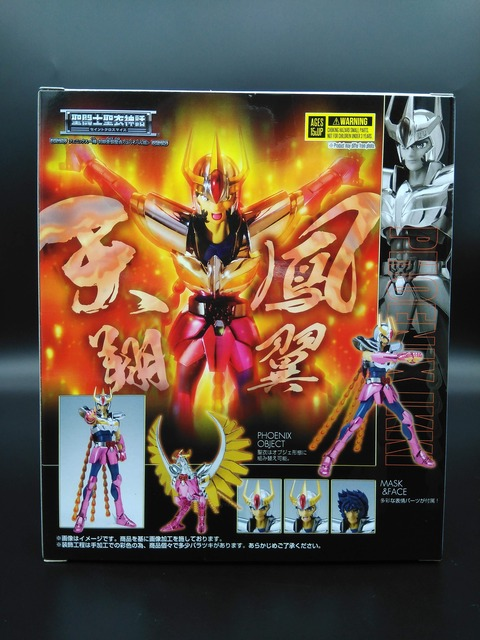 PHOENIX IKKI FIRST BRONZE CLOTH REVIVAL VERSION 02