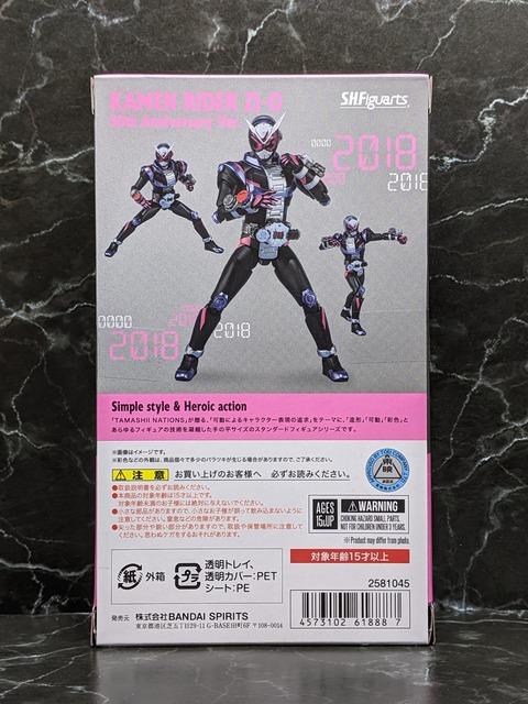 KAMEN RIDER ZI-O 50th Anniversary Ver. 02