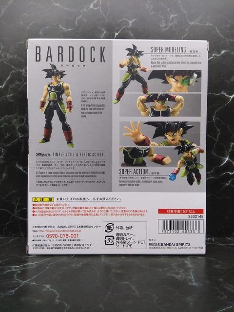 BARDOCK 02