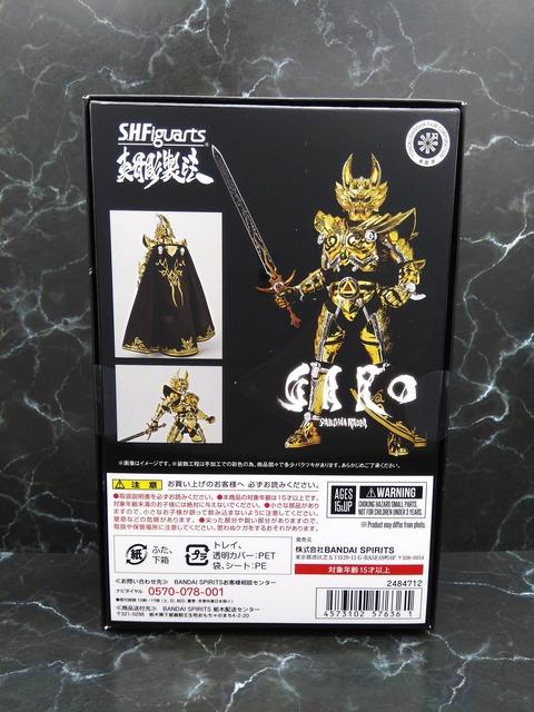 OUGONKISHI GARO RAIGA SAEJIMA 02