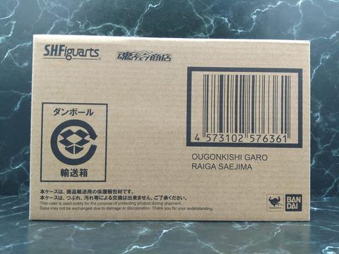 OUGONKISHI GARO RAIGA SAEJIMA 03