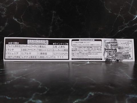 DB MFS3 05