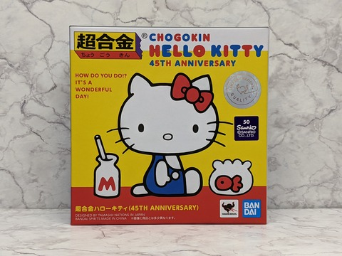 HELLO KITTY 45TH ANNIVERSARY 01