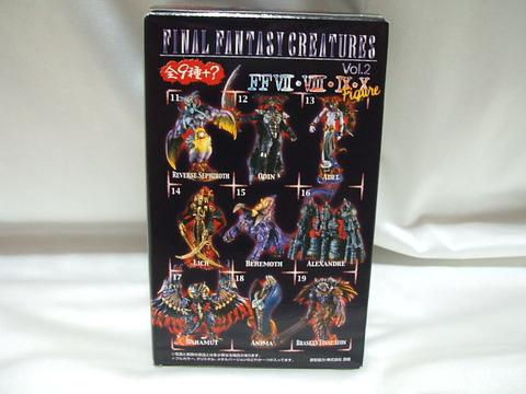 02 FINAL FANTASY CREATURES BOX Vol.2B