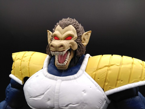GREAT APE VEGETA 14