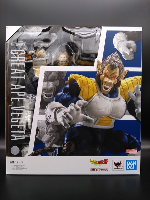 GREAT APE VEGETA 01