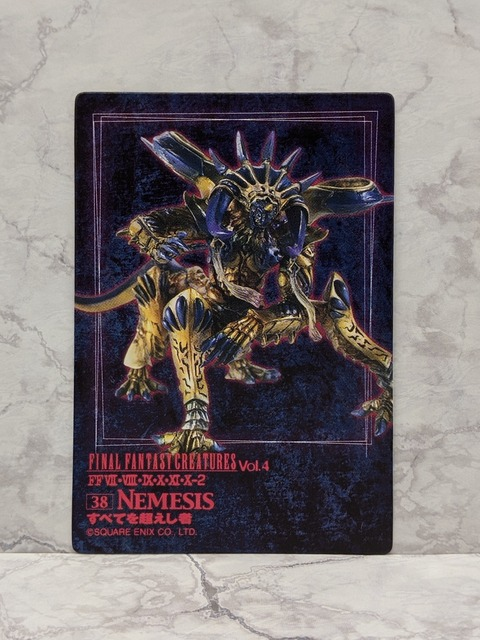 01 FINAL FANTASY CREATURES CARD No.38Az