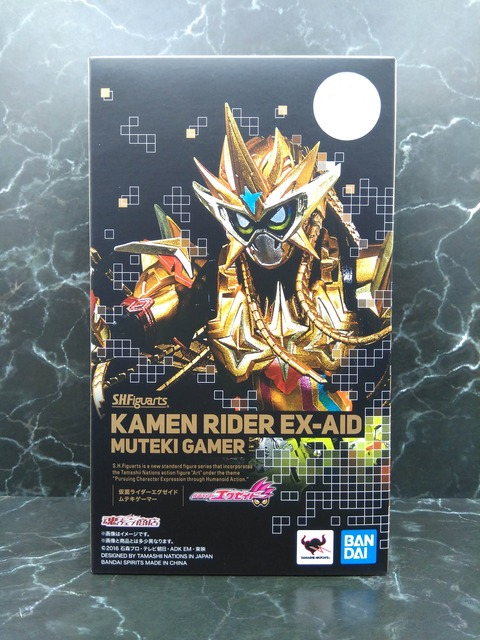 KAMEN RIDER EX-AID MUTEKI GAMER 01
