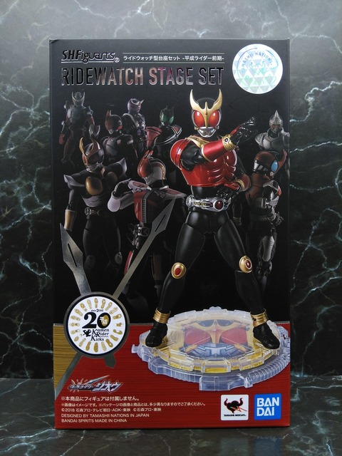 RIDEWATCH STAGE SET -HEISEI RIDER ZENKI- 01