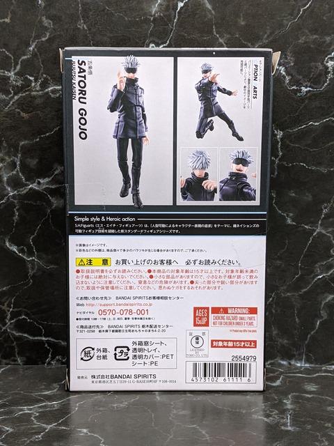 SATORU GOJO 02