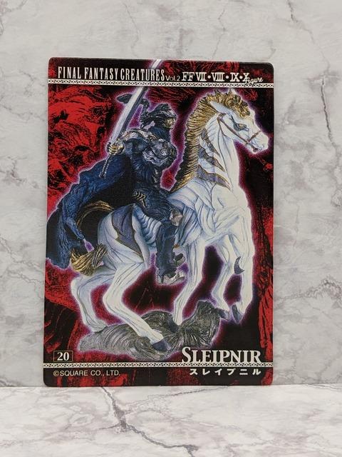 01 FINAL FANTASY CREATURES CARD No.20Az
