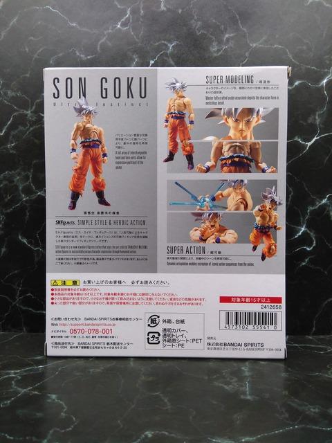 SON GOKU Ultra Instinct 02