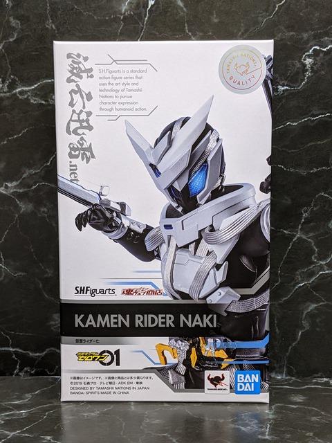 KAMEN RIDER NAKI 01