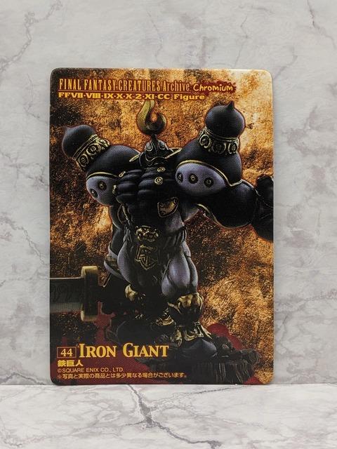01 FINAL FANTASY CREATURES CARD No.44Az