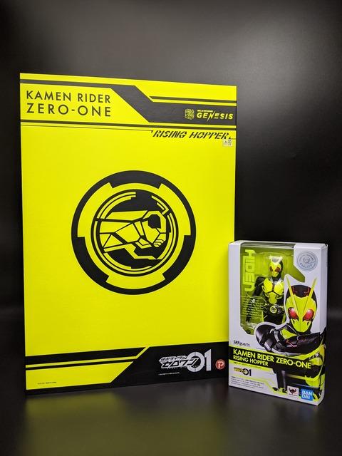 RAH-785 KAMEN RIDER ZERO-ONE RISING HOPPER 71