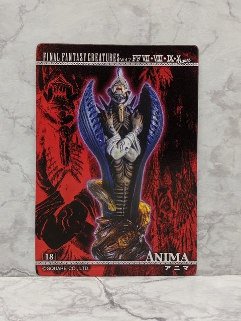 01 FINAL FANTASY CREATURES CARD No.18Az