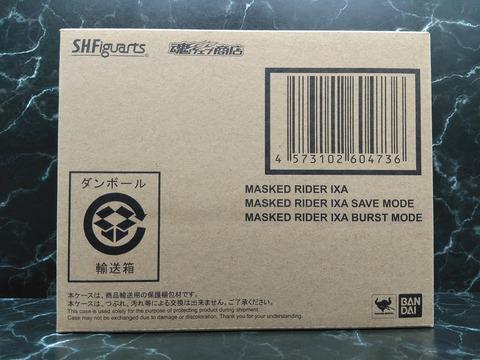 MASKED RIDER IXA SAVE MODE/BURST MODE 03