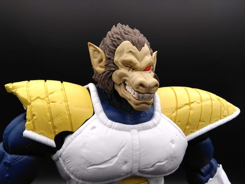 GREAT APE VEGETA 15