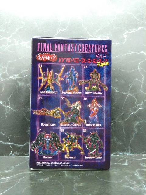 02 FINAL FANTASY CREATURES BOX Vol.4B