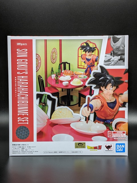 SON GOKU'S HARAHACHIBUNME SET 01