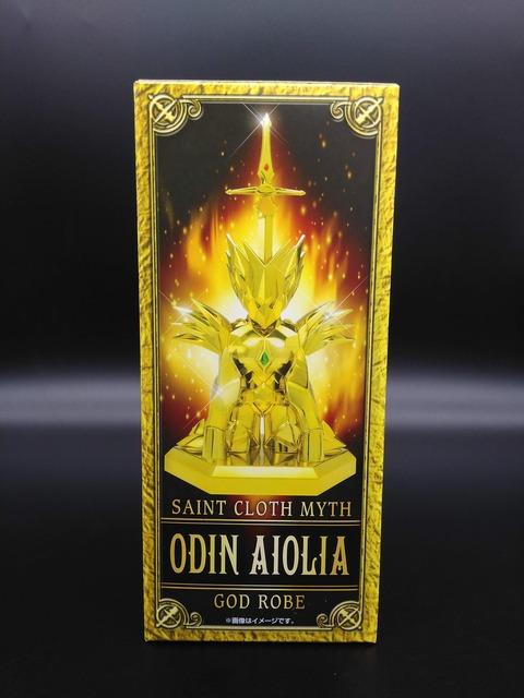 ODIN AIOLIA 04