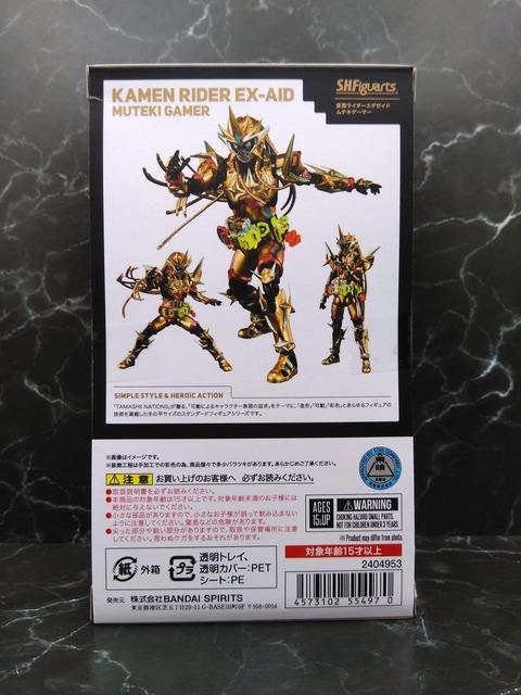 KAMEN RIDER EX-AID MUTEKI GAMER 02