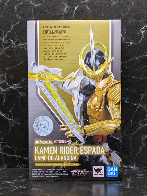 KAMEN RIDER ESPADA LAMP DO ALANGINA 01
