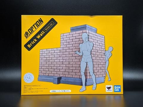 TAMASHII OPTION Brick Wall (Brown ver.) 01
