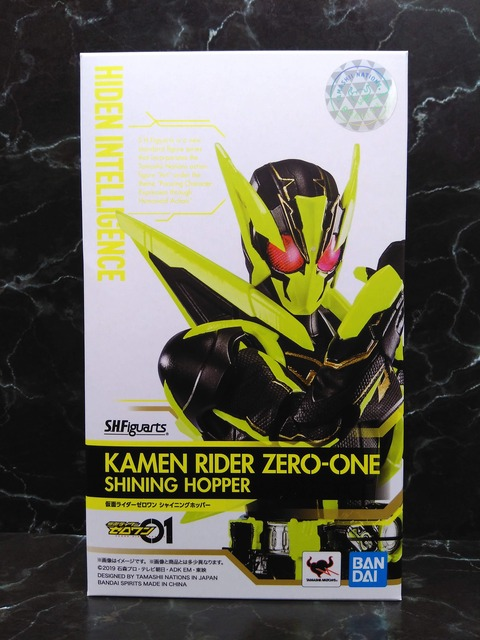 KAMEN RIDER ZERO-ONE SHINING HOPPER 01