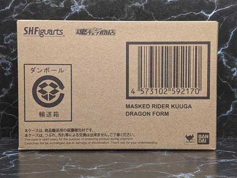 KAMEN RIDER KUUGA DRAGON FORM 03