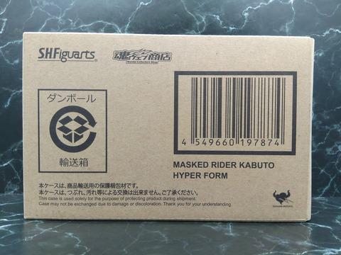 MASKED RIDER KABUTO HYPER FORM 03