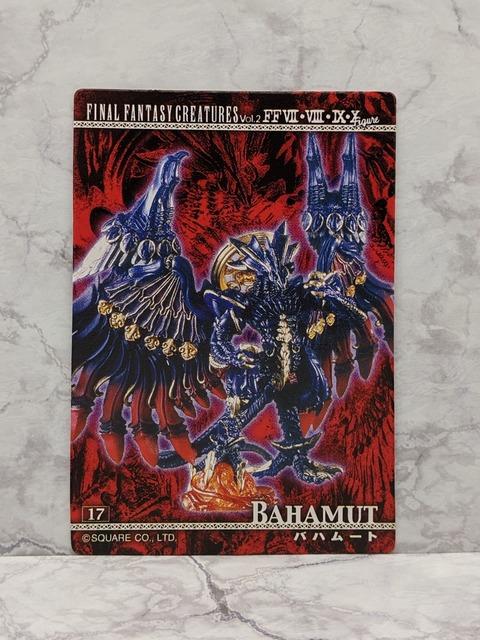 01 FINAL FANTASY CREATURES CARD No.17Az