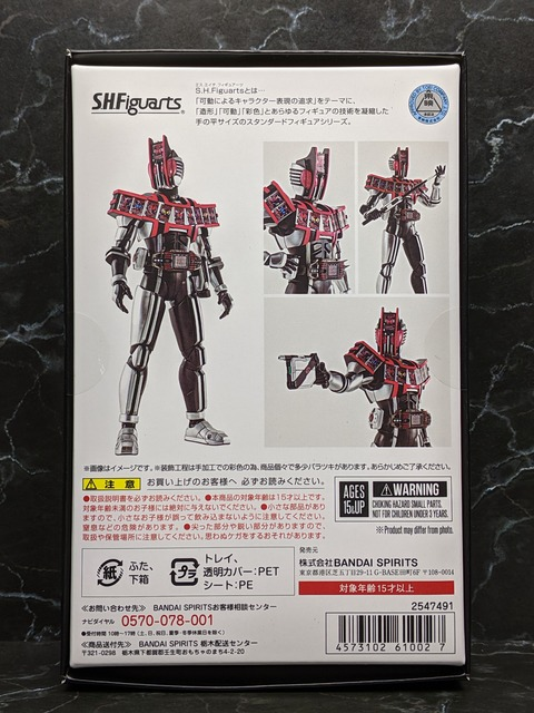 MASKED RIDER DECADE COMPLETE FORM 02