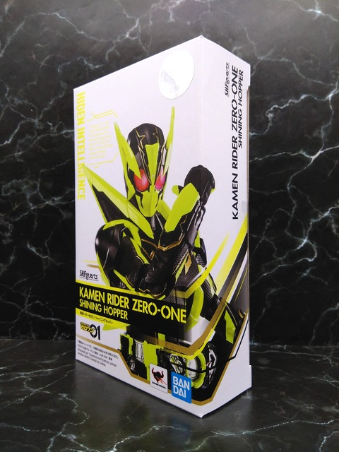 KAMEN RIDER ZERO-ONE SHINING HOPPER 03