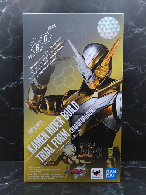 KAMEN RIDER BUILD TRIAL FORM 01