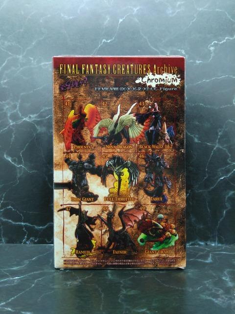 02 FINAL FANTASY CREATURES BOX Vol.5B