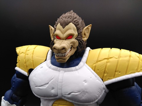 GREAT APE VEGETA 13