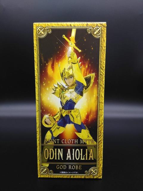 ODIN AIOLIA 03